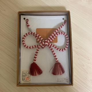 ユナイテッドアローズ(UNITED ARROWS)の羽織紐  新品未使用(和装小物)