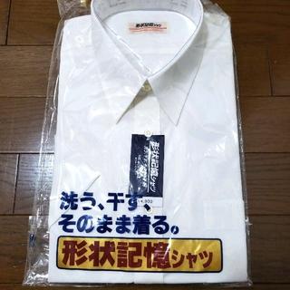 トヨボウ(東洋紡)の白ワイシャツ 半袖(シャツ)