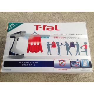 ティファール(T-fal)のT-fal 衣類スチーマー アイロン DR8085(アイロン)
