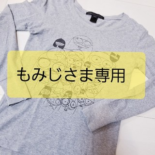マークバイマークジェイコブス(MARC BY MARC JACOBS)のMARC BY MARCJACOBS  マークバイマークジェイコブス Tシャツ(Tシャツ(長袖/七分))