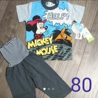 ディズニー(Disney)の☆新品☆ディズニー ミッキー 腹巻きパジャマ 男の子 ⑤ 80(パジャマ)