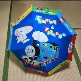 傘 機関車トーマス 45cm 幼児用(傘)