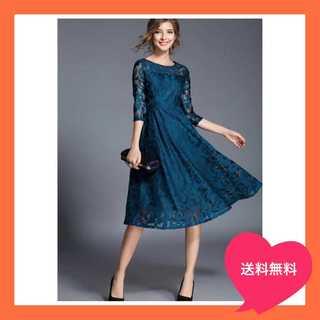 ザラ(ZARA)のレース ミモレ ロング ワンピース パーティー ドレス M ブルー グリーン(ミディアムドレス)