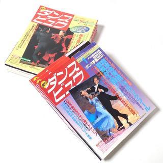 C893 月刊ダンスビュウ 2003年 1~12月号 8月号付録CD未開封(趣味/スポーツ)