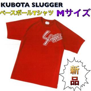 クボタスラッガー(久保田スラッガー)の久保田スラッガー ベースボールTシャツ Mサイズ(ウェア)