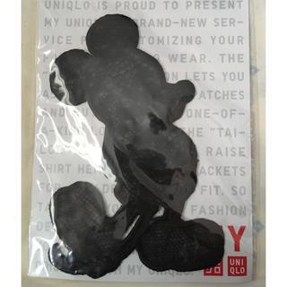 ユニクロ(UNIQLO)のユニクロ ミッキー ディズニー 刺繍ワッペン ブラック 未開封 UNIQLO(各種パーツ)