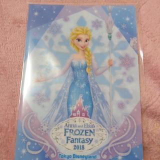 ディズニー(Disney)のアナと雪の女王ファイル(ファイル/バインダー)