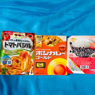 ハウスショクヒン(ハウス食品)のトマトバジル☆ボンカレー☆ふっくらご飯が炊けました、のセット☆更にお値下げです。(レトルト食品)