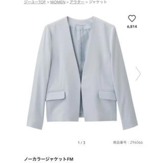 ジーユー(GU)の新品タグ付きGUノーカラージャケットパンツスーツ M(スーツ)