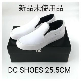ディーシーシューズ(DC SHOES)の[新品未使用品] DC SHOES スリッポン ホワイト 25.5cm(スニーカー)