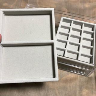 ムジルシリョウヒン(MUJI (無印良品))の無印良品 アクセサリーケース2個セット販売(小物入れ)