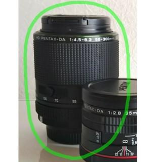 ペンタックス(PENTAX)のさやえんどうさま専用  55-300mmF4.5-6.3ED PLM WR RE(レンズ(ズーム))