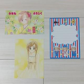 【りぼん付録】高須賀由枝ポストカードセット(少女漫画)