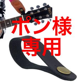 ★大人気 ギター ネック ストラップ ホルダー ブラック(その他)