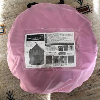 お城のテント&ボールセット(ボール)
