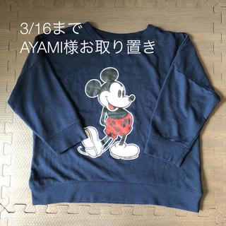 マウジー(moussy)のMOUSSY  7分袖 カットソー(Tシャツ/カットソー(七分/長袖))