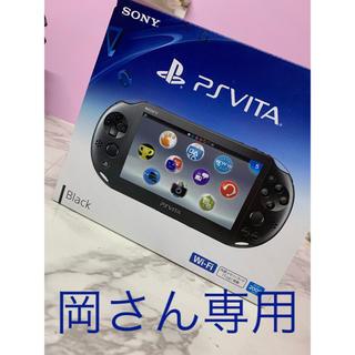 ソニー(SONY)の岡さん専用 PSVITA(携帯用ゲーム本体)