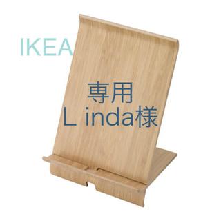 イケア(IKEA)のIKEA 携帯スタンド  木製  (その他)