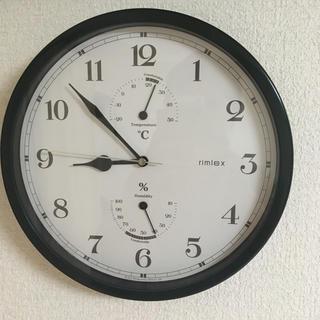 フランフラン(Francfranc)のフランフランで購入  壁掛け時計  箱なし(掛時計/柱時計)