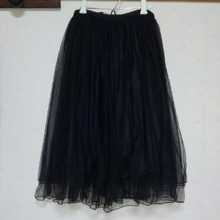 ズーティー(Zootie)のチュールスカート(ひざ丈スカート)