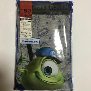ディズニー(Disney)のボクサーパンツ 150  2枚(下着)