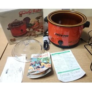 クロックポット 赤 電気の陶器鍋(電気ポット)