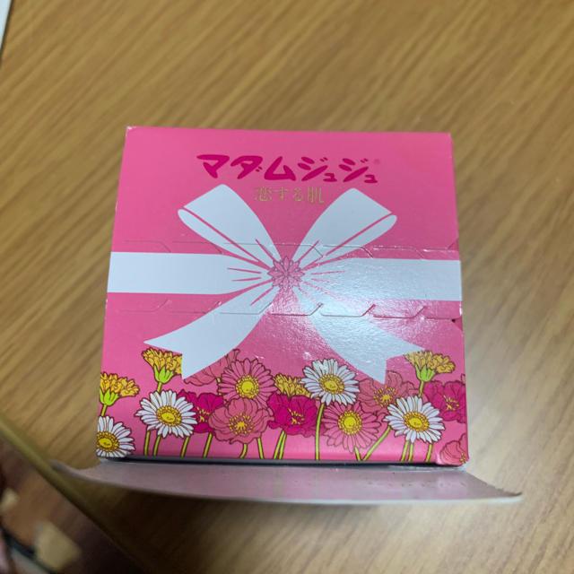 ジュジュ化粧品(ジュジュケショウヒン)のマダムジュジュ 恋する肌  コスメ/美容のスキンケア/基礎化粧品(フェイスクリーム)の商品写真