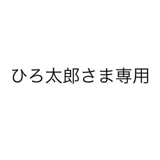 ライカ(LEICA)のひろ太郎さま専用(ミラーレス一眼)