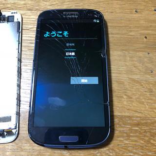 サムスン(SAMSUNG)の専用Galaxy s3(スマートフォン本体)