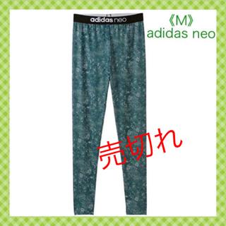 adidas - 【アディダスネオ】 メンズ プリントタイツ グリーン系《M》  TAD-2G①M