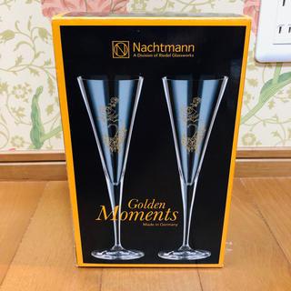 ナハトマン(Nachtmann)の新品 nachtman ペアシャンパングラス(グラス/カップ)
