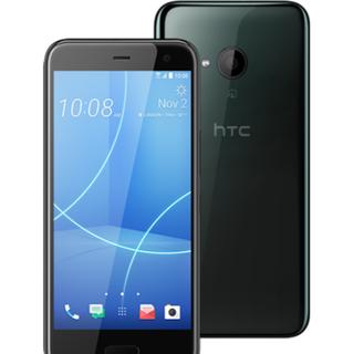 ハリウッドトレーディングカンパニー(HTC)の新品未開封 HTC U11 Life ブリリアントブラック おサイフケータイ(スマートフォン本体)