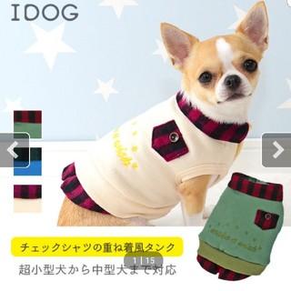 ドッグデプト(DOG DEPT)のiDog アイドッグ 犬服 シャツ重ね着風タンク ホワイト S ドッグデプト(犬)