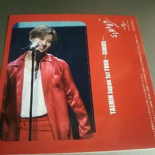 SHINeeテミンSIRIUS特典ステッカー(K-POP/アジア)