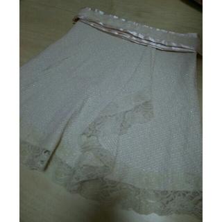 アールエフ(R・F)のRF ピンク キラキラ ツイード レース スカート 入園式 入学式(ひざ丈スカート)