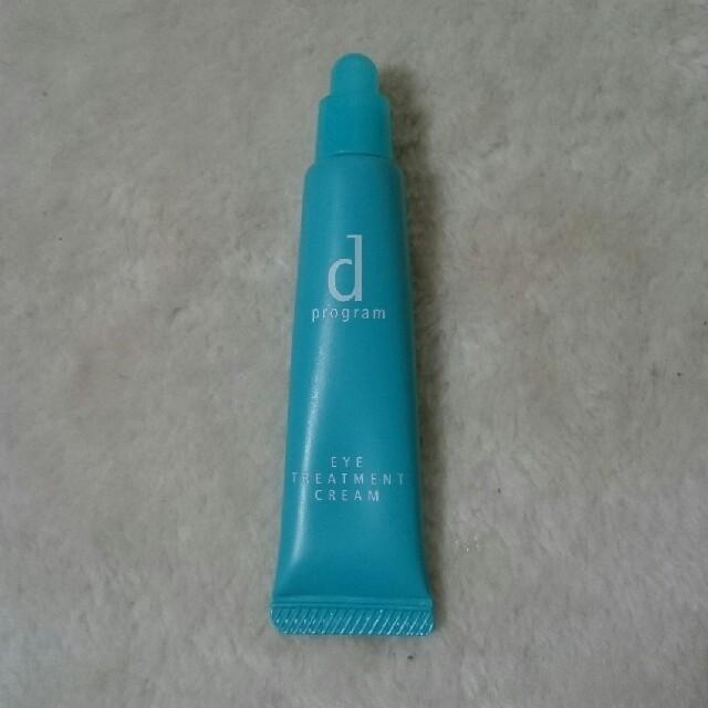 d program(ディープログラム)のdプログラム アイ トリートメント クリーム 15g コスメ/美容のスキンケア/基礎化粧品(アイケア/アイクリーム)の商品写真