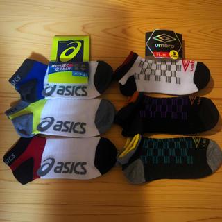 アシックス(asics)の【新品】スポーツ ブランド ソックス 靴下 6p セット(ソックス)