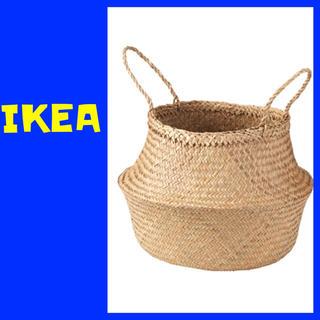 イケア(IKEA)のIKEA FLÅDIS シーグラス バスケット かご 数量限定価格(バスケット/かご)