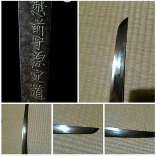 日本刀 軍刀(武具)