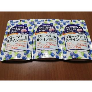 オリヒロ(ORIHIRO)のオリヒロ ブルーベリー&ルテイン 30日分×3袋(その他)
