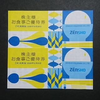 ゼンショー(ゼンショー)のゼンショー株主優待6000円分(レストラン/食事券)