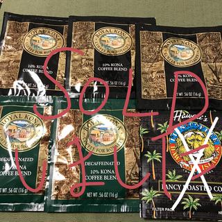 コナ(Kona)のハワイ ROYAL KONA COFFEE 5個!(コーヒー)