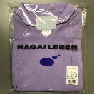ナガイレーベン(NAGAILEBEN)の新品白衣 ナガイレーベン Sサイズ(その他)
