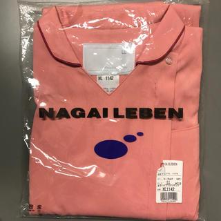 ナガイレーベン(NAGAILEBEN)のナガイレーベン 白衣 新品 LLサイズ(その他)