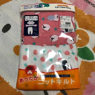 シマムラ(しまむら)の新品未使用品 レギンス2枚組 キルト(肌着/下着)