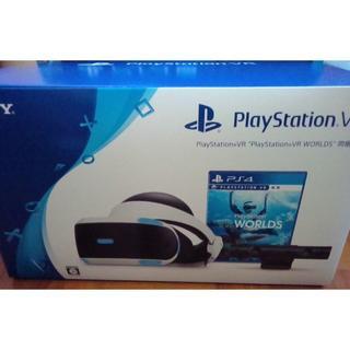 プレイステーションヴィーアール(PlayStation VR)のPlayStation VR 【VR WORLDS】同梱版 PSVR(家庭用ゲーム本体)