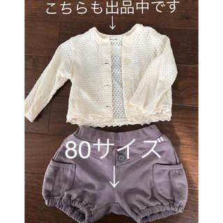 イーピーアイ(EPI)のepi かぼちゃパンツ80サイズ(パンツ)