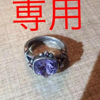 アンティーク風 指輪 リングと黒クラッチのセット(リング(指輪))