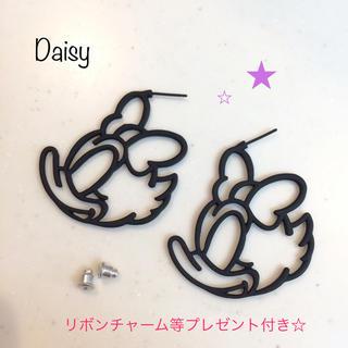 ディズニー(Disney)のプレゼント付き☆デイジー★ブラック大ぶりオシャレピアス(イヤリング)