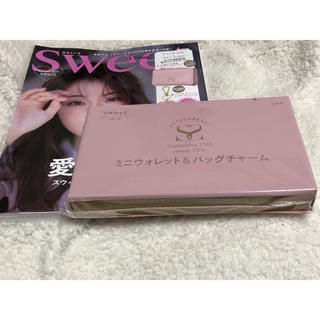 sweet5月号付録